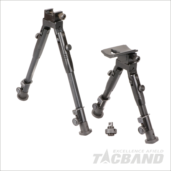 BPE Series Heavy Duty Hunting Shooting Bipod