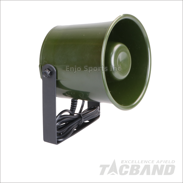 GCS01 | Game Call Speaker